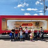 Factory tour in Hamamatsu Unagipai🐟~うなぎパイ工場見学~